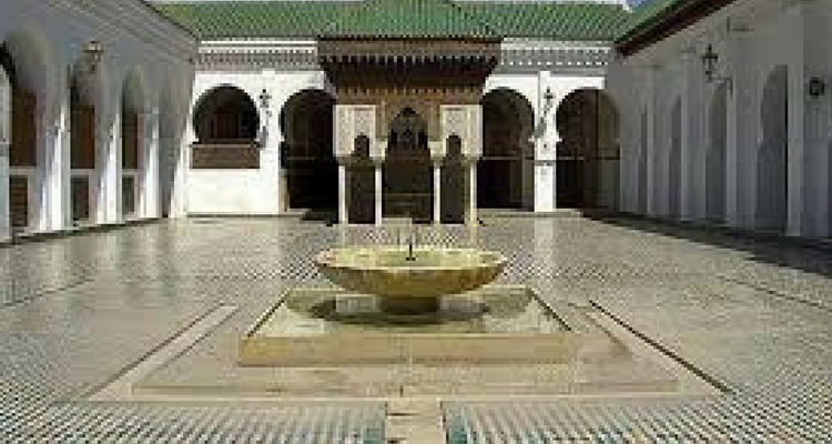 bibliothèque al-Quarayouine