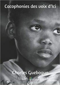 Charles Gueboguo