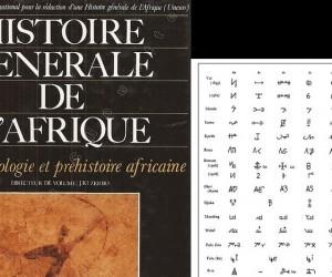 Histoire générale de l'Afrique volume 1