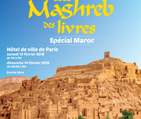 Mahgreb des livres Paris 2016