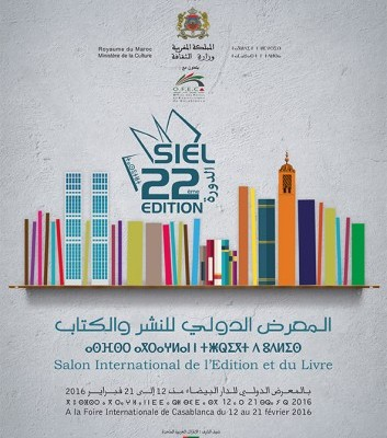 Salon International de l'Edition et du Livre 2016